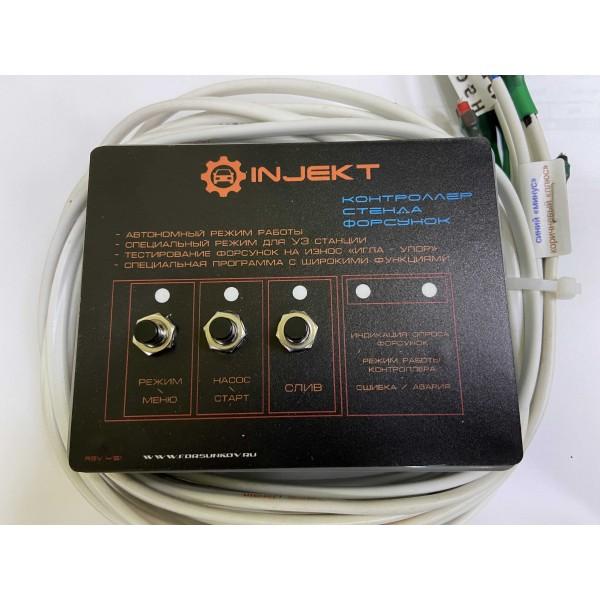 Контроллер автономный для стенда на 6 форсунок.